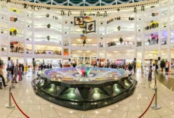 مجتمع تجاری الماس شرق مشهد