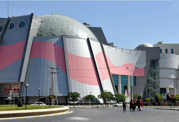 مرکز خرید وصال مشهد