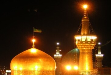 اماکن زیارتی مشهد مقدس