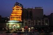 تور مشهد هتل قصر الماس نیمه اول مهر-پاییز 95
