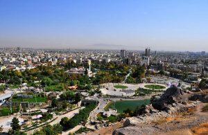تصویر پارک کوهسنگی مشهد