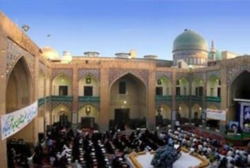 دو مدرسه تاریخی دودر و پریزاد مشهد