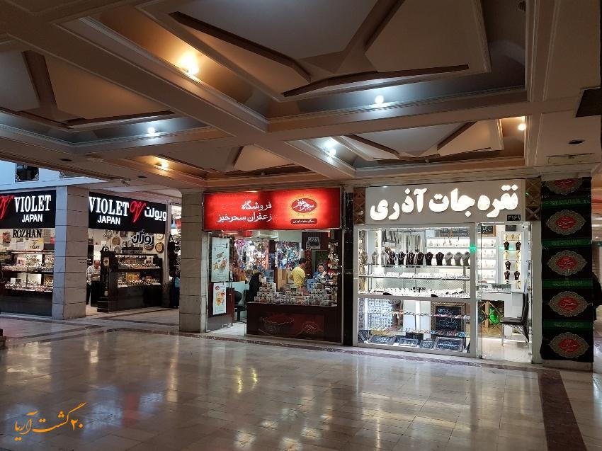 عکس مجتمع زیست خاور مشهد