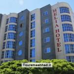 تور مشهد مهر 95 هتل هلیا ویژه نیمه اول ماه