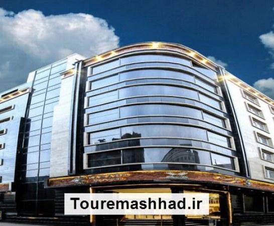 تور مشهد هتل سهند نیمه اول مهر 95