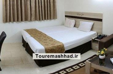 هتل جوادیه مشهد