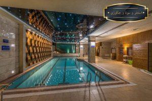 استخر هتل آپارتمان آرمان مشهد