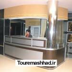 هتل آپارتمان باستان مشهد