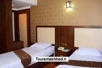 هتل سفیران مشهد
