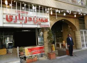 رستوران معین درباری مشهد