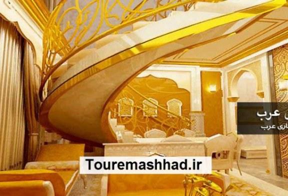 قیمت تور مشهد بهمن ماه 95 هتل درویشی