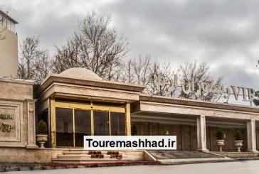رستوران ارم شاندیز مشهد