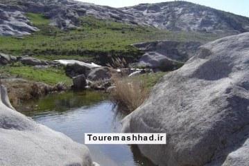 پارک طبیعی هفت حوض (دره هفت حوض) مشهد