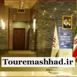 قیمت تور مشهد بهمن ماه 95 هتل عماد