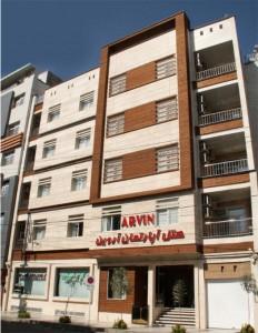 هتل آپارتمان آروین مشهد
