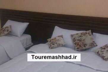 هتل آپارتمان آسمان مشهد