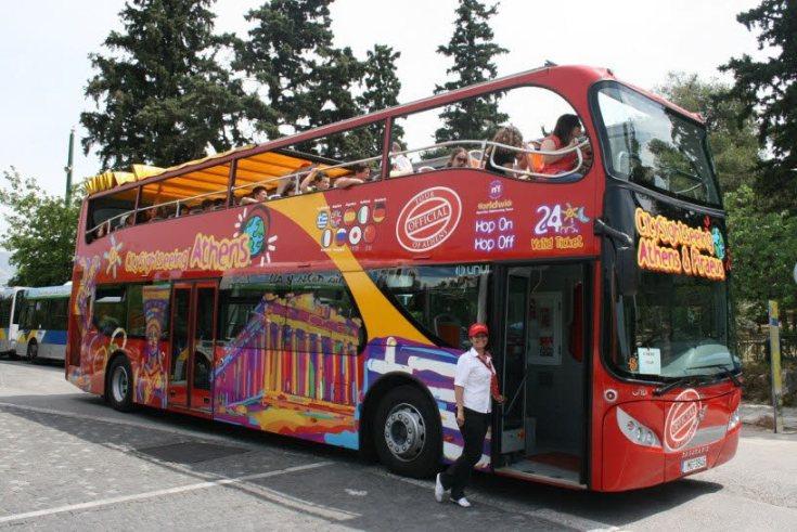 اتوبوس توریستی