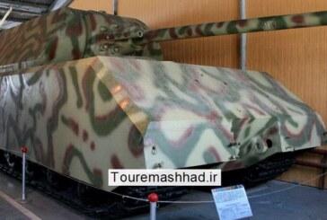 سنگین ترین تانک جهان | تانک نازی ها در جنگ جهانی دوم