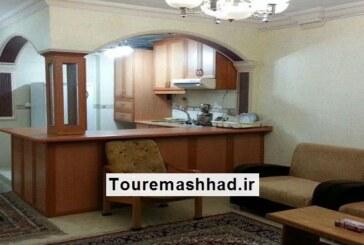 هتل آپارتمان امام جواد مشهد