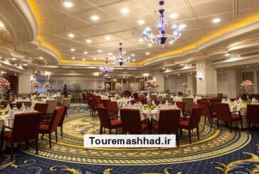 تخفیف ۴۰ درصدی هتلهای تهران در نوروز 96