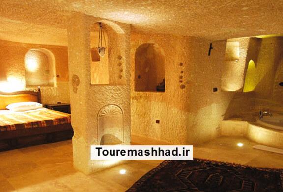 لوکسترین و عجیب ترین هتلهای غاری در دنیا