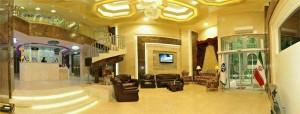 لابی هتل مرمر مشهد