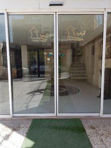 ورودی هتل آرمیا مشهد