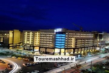 هتل حیات شرق مشهد (هتل سارا سابق)