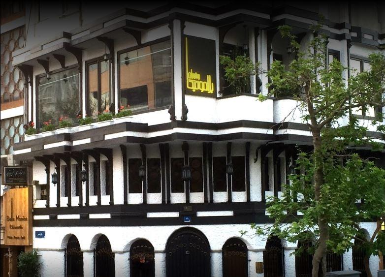 رستوران ایتالیایی بلامونیکا