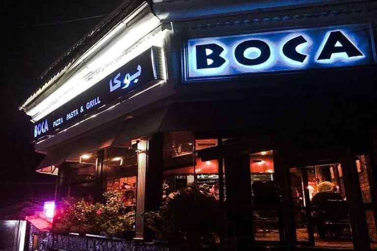 رستوران بوکا