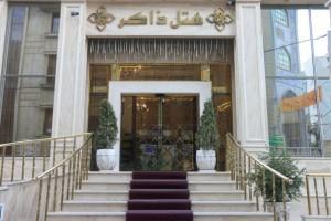 هتل ذاکر مشهد