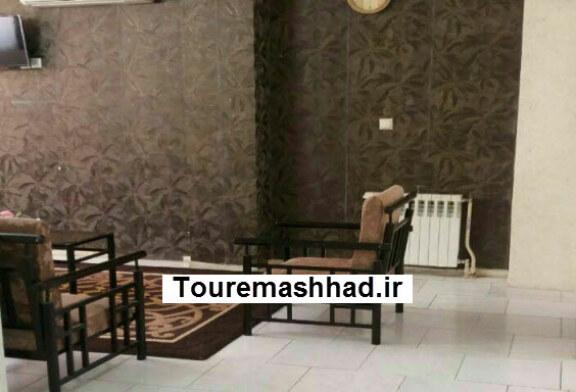 هتل آپارتمان مهریز مشهد