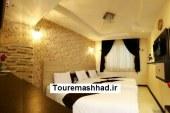 هتل انصار مشهد
