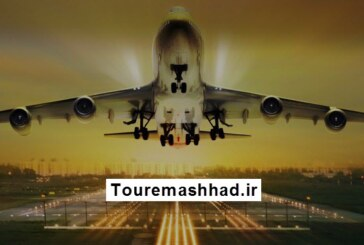 کدام هواپیمایی کدام ترمینال مهر آباد؟