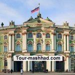 سفر به سن پترزبورگ جام جهانی 2018 روسیه
