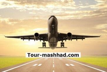 راهنمای خرید و مراحل سفر با هواپیما