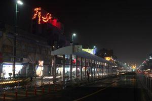 نمای هتل ارگ مشهد