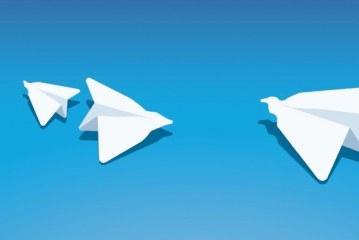 کانال تلگرام تور و بلیط لحظه آخری ارزان مشهد