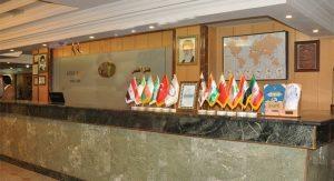 لابی هتل اطلس مشهد