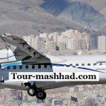 ابهامات درباره سقوط هواپیمای ATR آسمان
