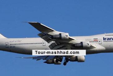 اولین هواپیما و هواپیمایی ایران