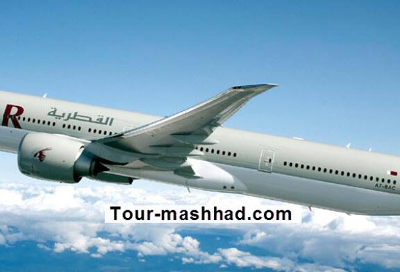 ادامه فعالیت هواپیمایی قطر در ایران