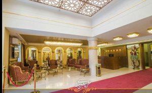 لابی هتل صدرا مشهد