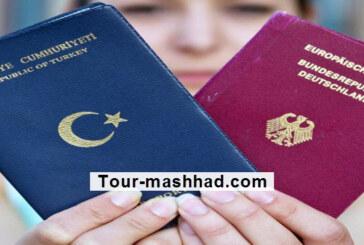 امتیازات و معایب تابعیت دوگانه