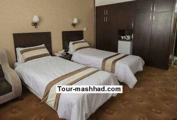 هتل زیارت مشهد