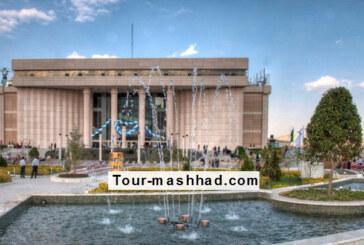 معرفی مجتمع تجاری ایران مال