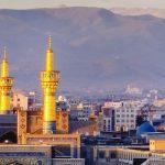 تور مشهد شهریور ماه 1400