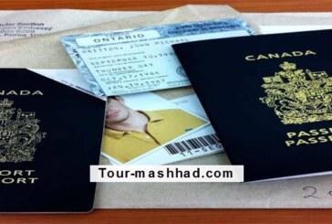 در صورت گم شدن پاسپورت چه کنیم؟