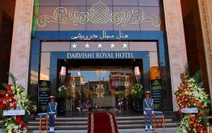نمای هتل درویشی مشهد