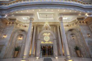 نمای هتل بین المللی قصر مشهد